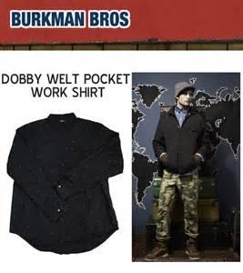 logo Burkman Bros