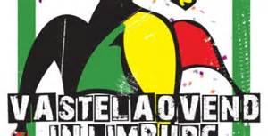 logo E.vil