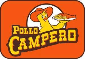 logo El Campero