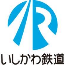logo Ishikawa