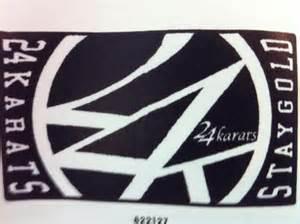 logo Kiryuyrik