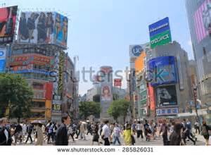 logo People of Shibuya
