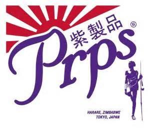logo Prps