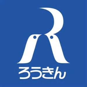 logo Rokin