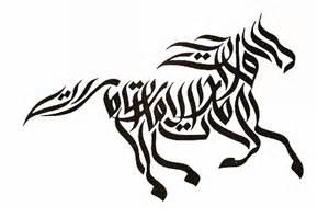 logo Verykool